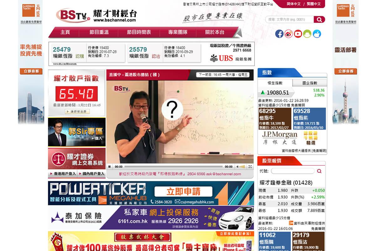 bschannel-homepage-1.jpg