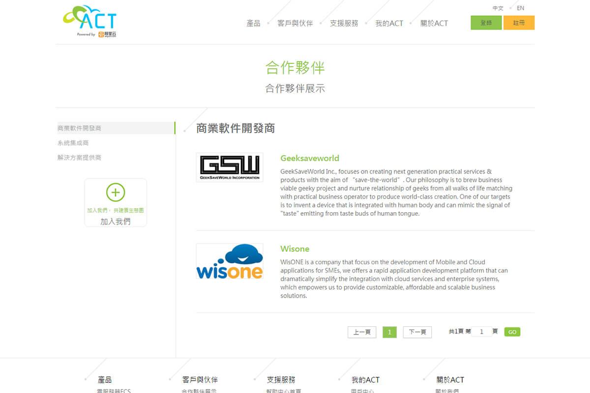 act-homepage-3.jpg