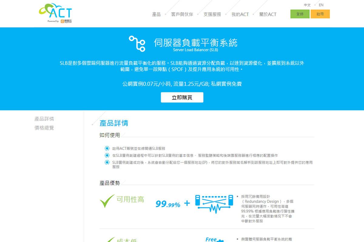act-homepage-2.jpg