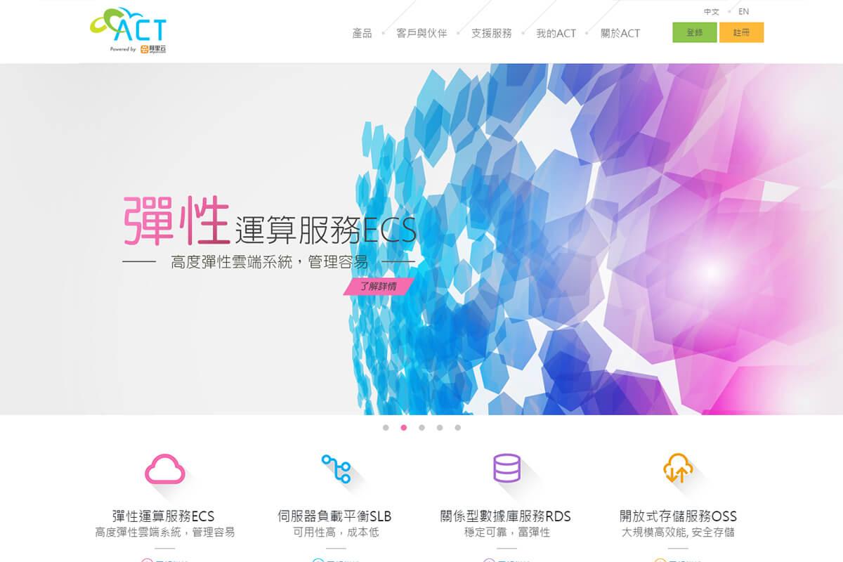 act-homepage-1.jpg