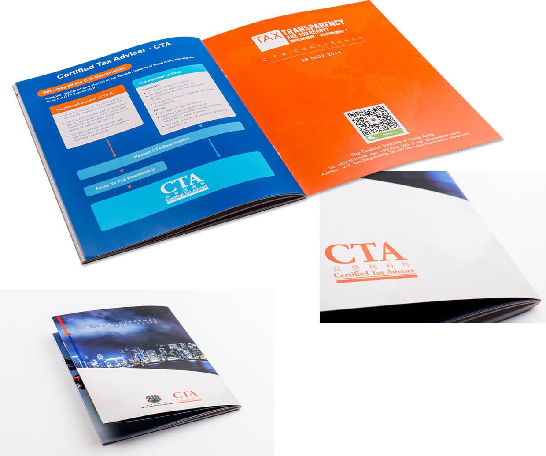 TIHK CTA Conference Brochure