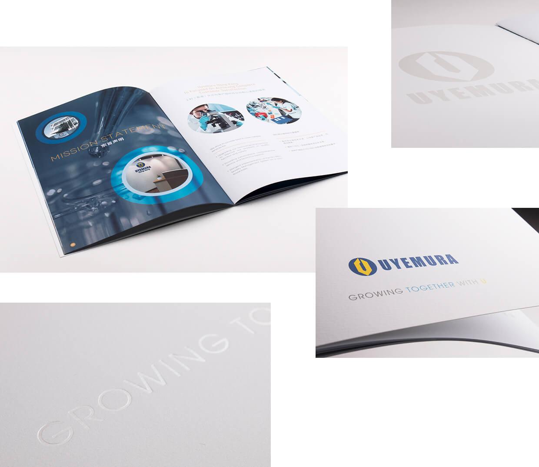 Uyemura Brochure