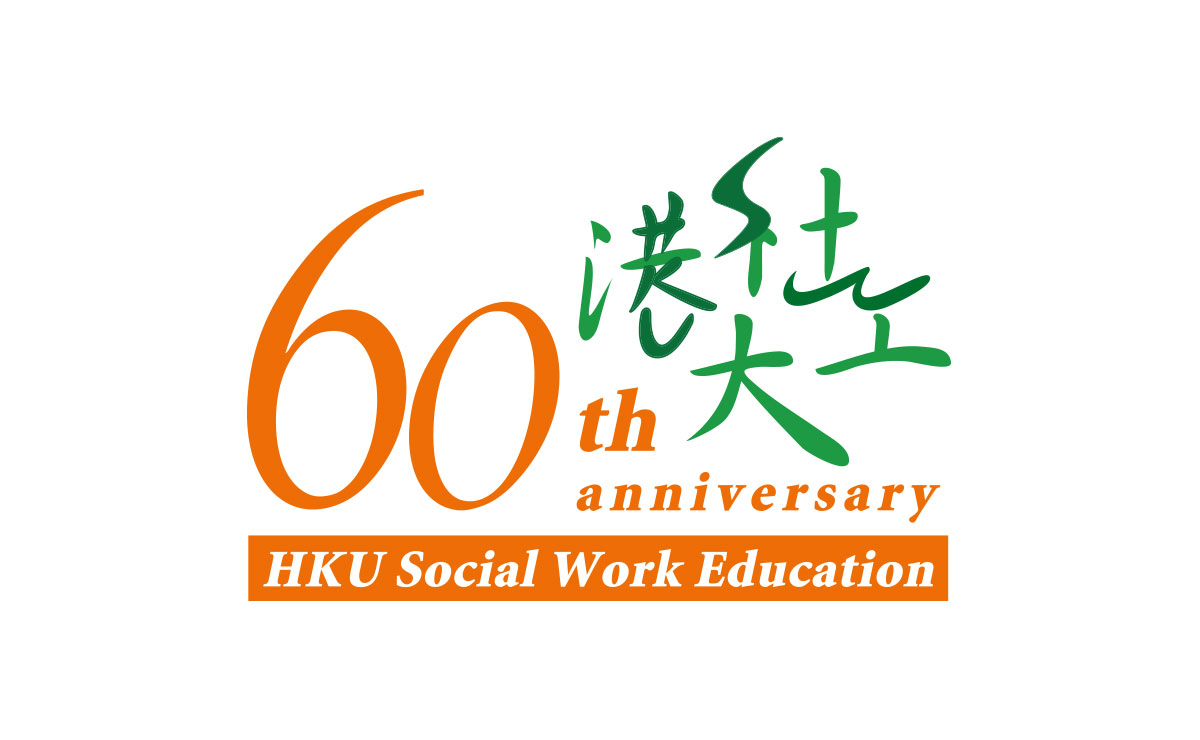 HKU Social Work Education