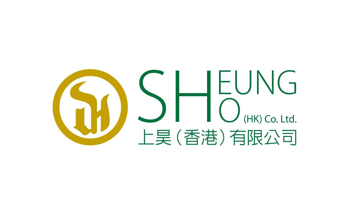 上昊(香港)有限公司