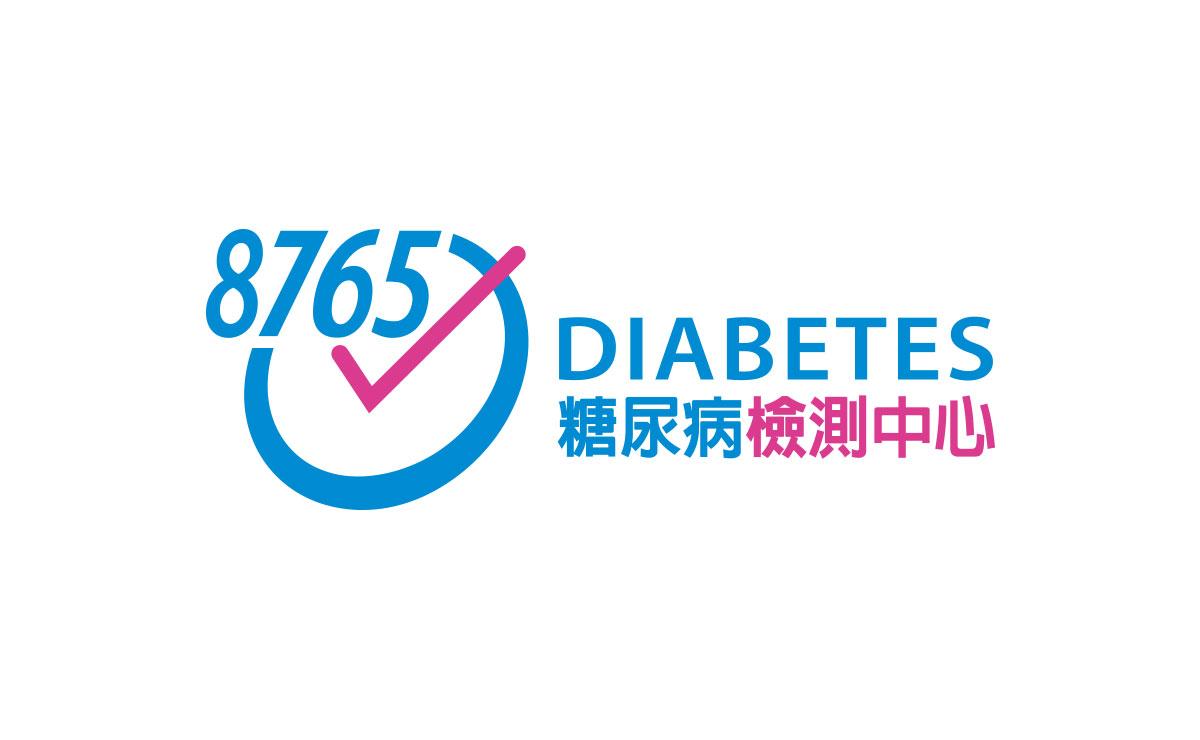 8765糖尿病检测中心