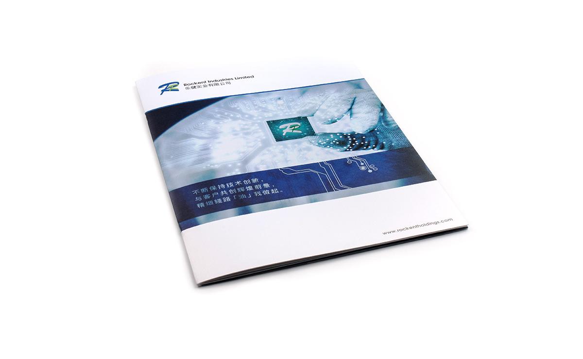 ROCKENT Brochure