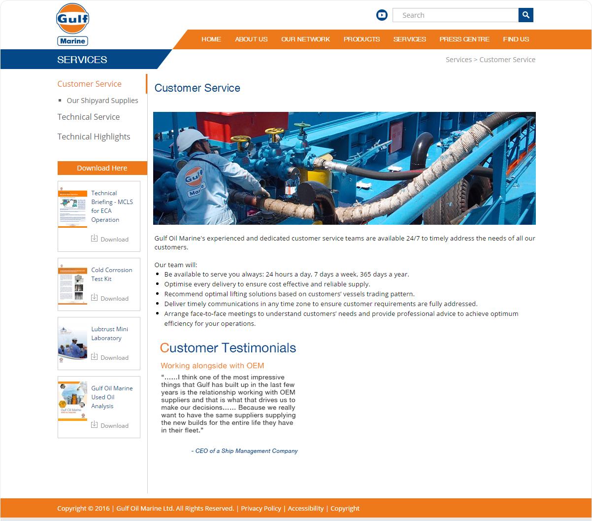 Gulf Oil Marine Ltd.
