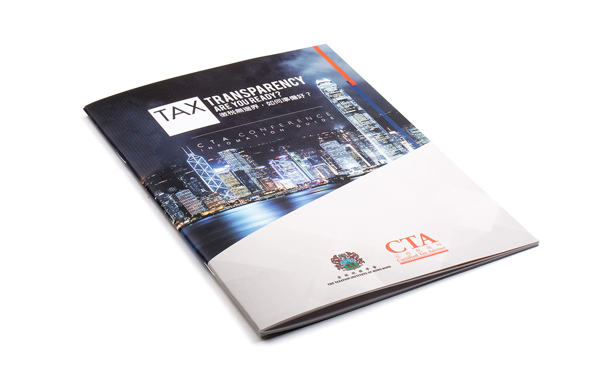 TIHK CTA Conference 2014 Booklet