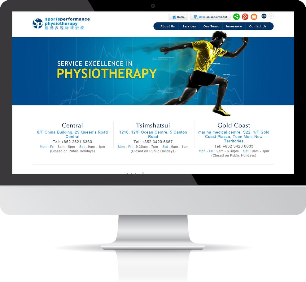 运动表现物理治疗