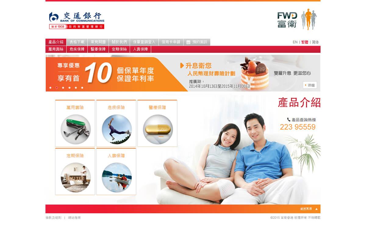 FWD Hong Kong