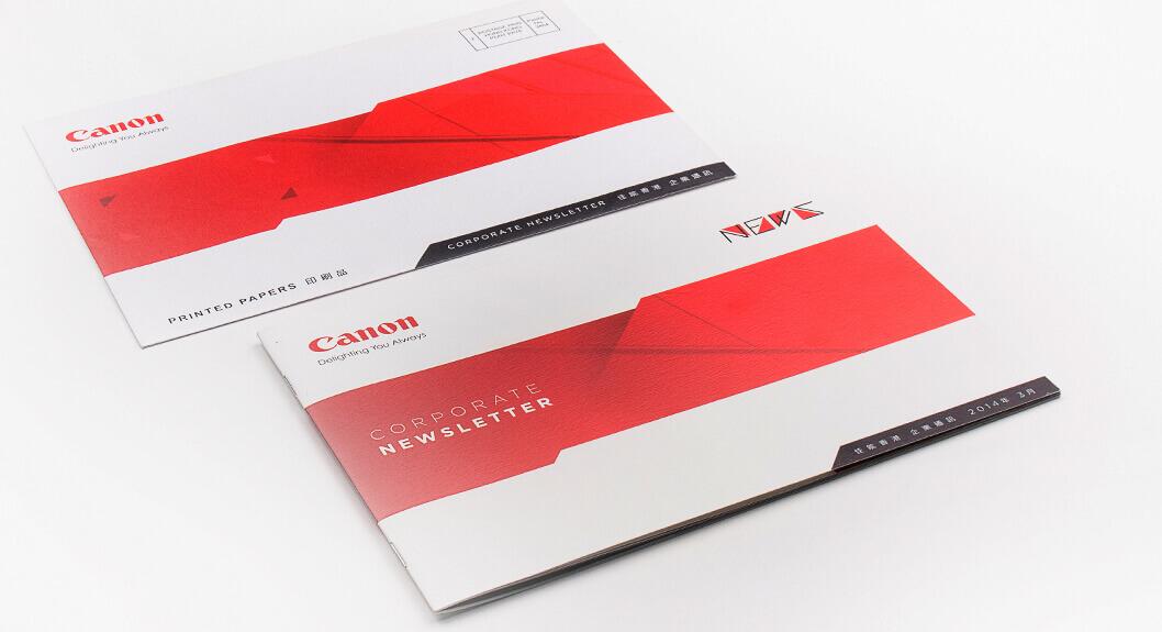 paper products marketing taiwan ltd