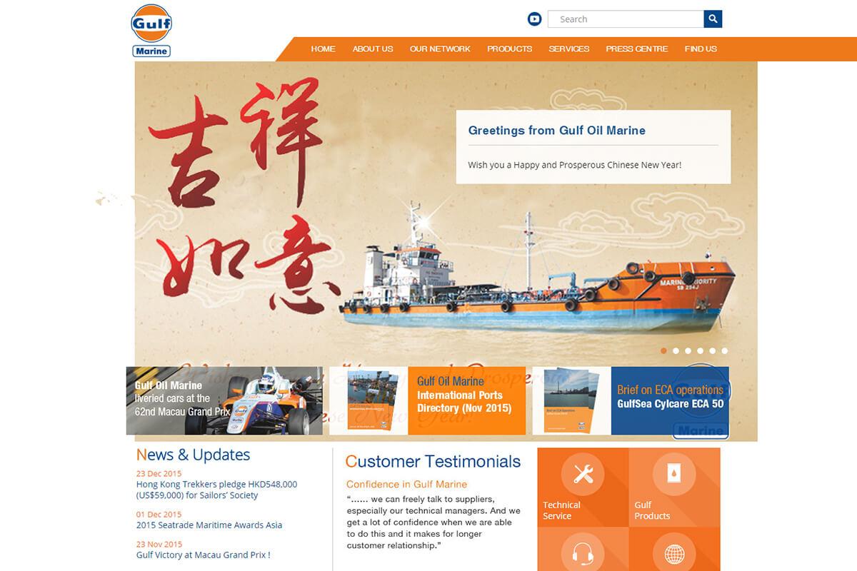 gulf-marine-homepage-1.jpg