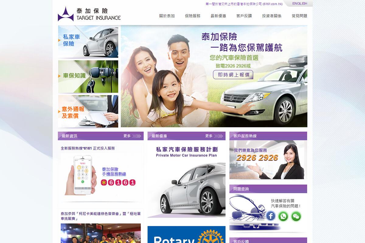 target-insurance-homepage-1.jpg