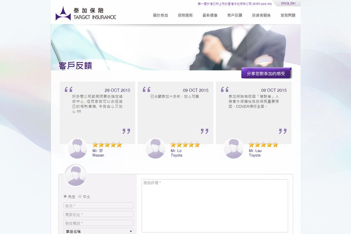 target-insurance-homepage-3.jpg