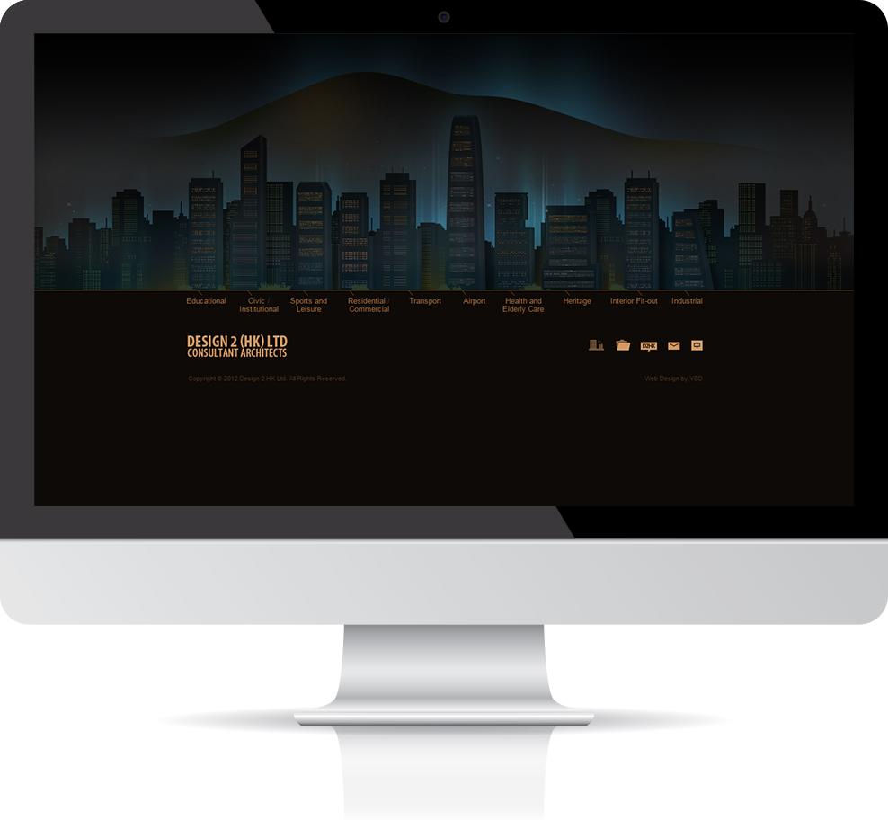 Design 2 (HK) Ltd