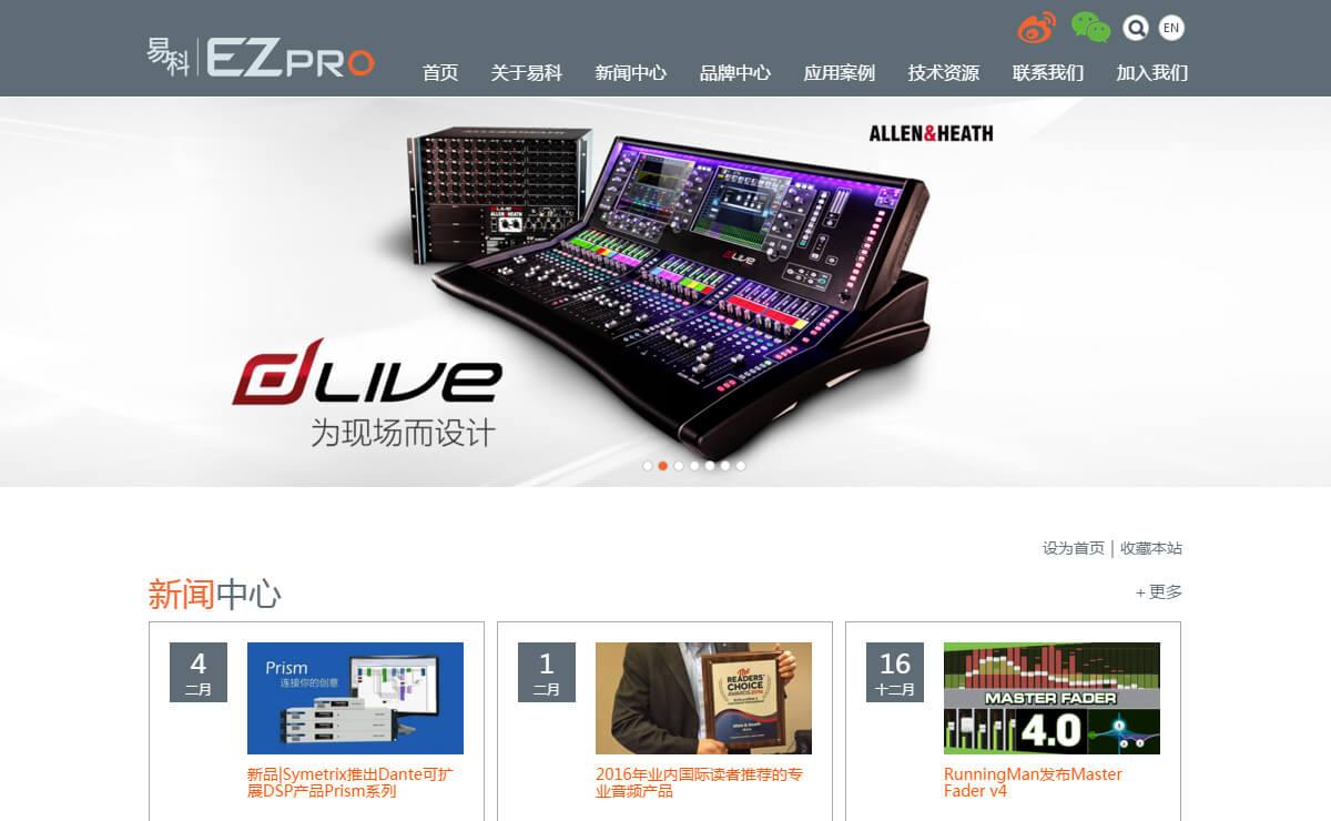 EZPro International Ltd