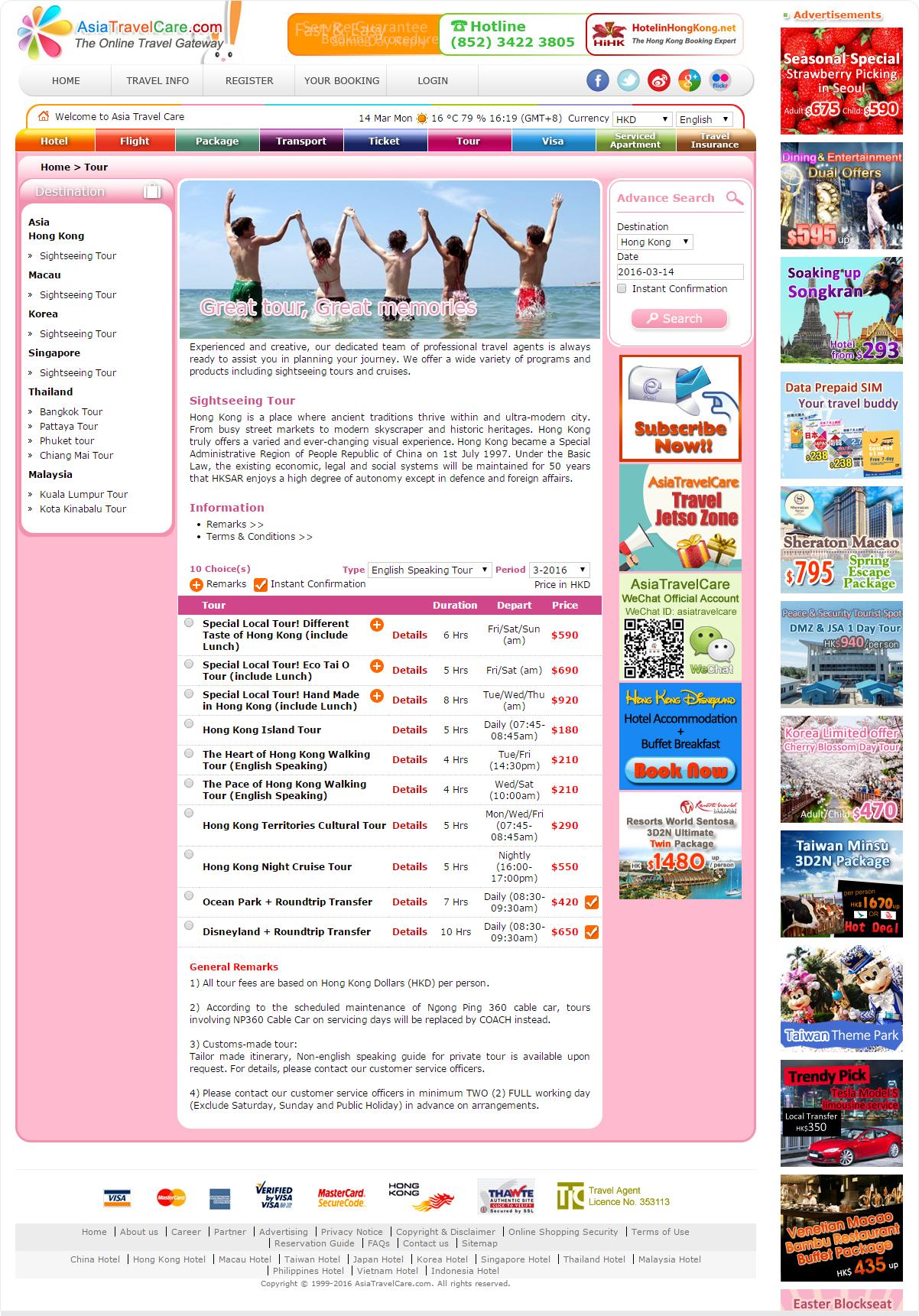 AsiaTravelCare.com