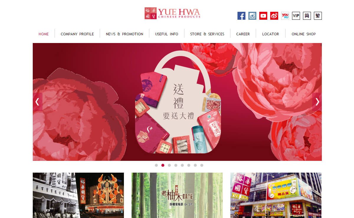 Yue Hwa Chinese Products Emporium Ltd