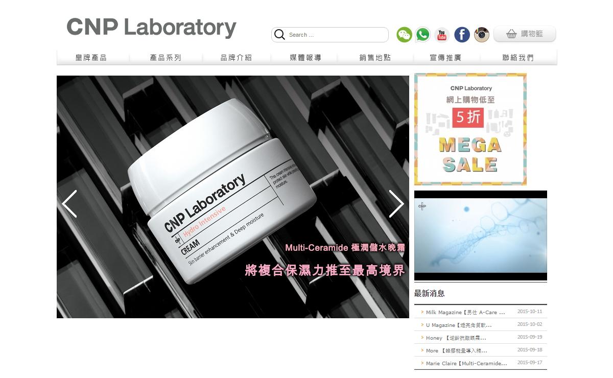 CNP Laboratory Hong Kong