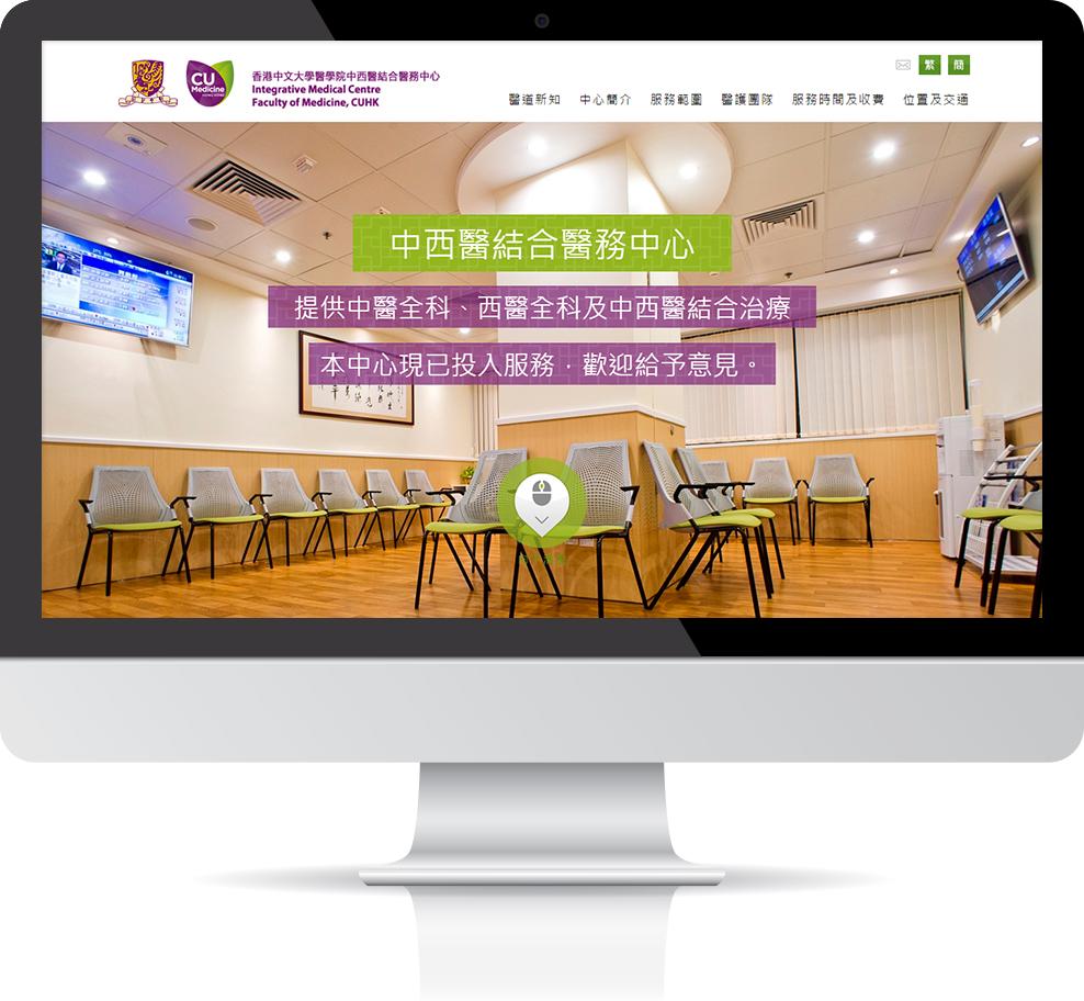 Integrative Medical Centre, Faculty of Medicine, CUHK