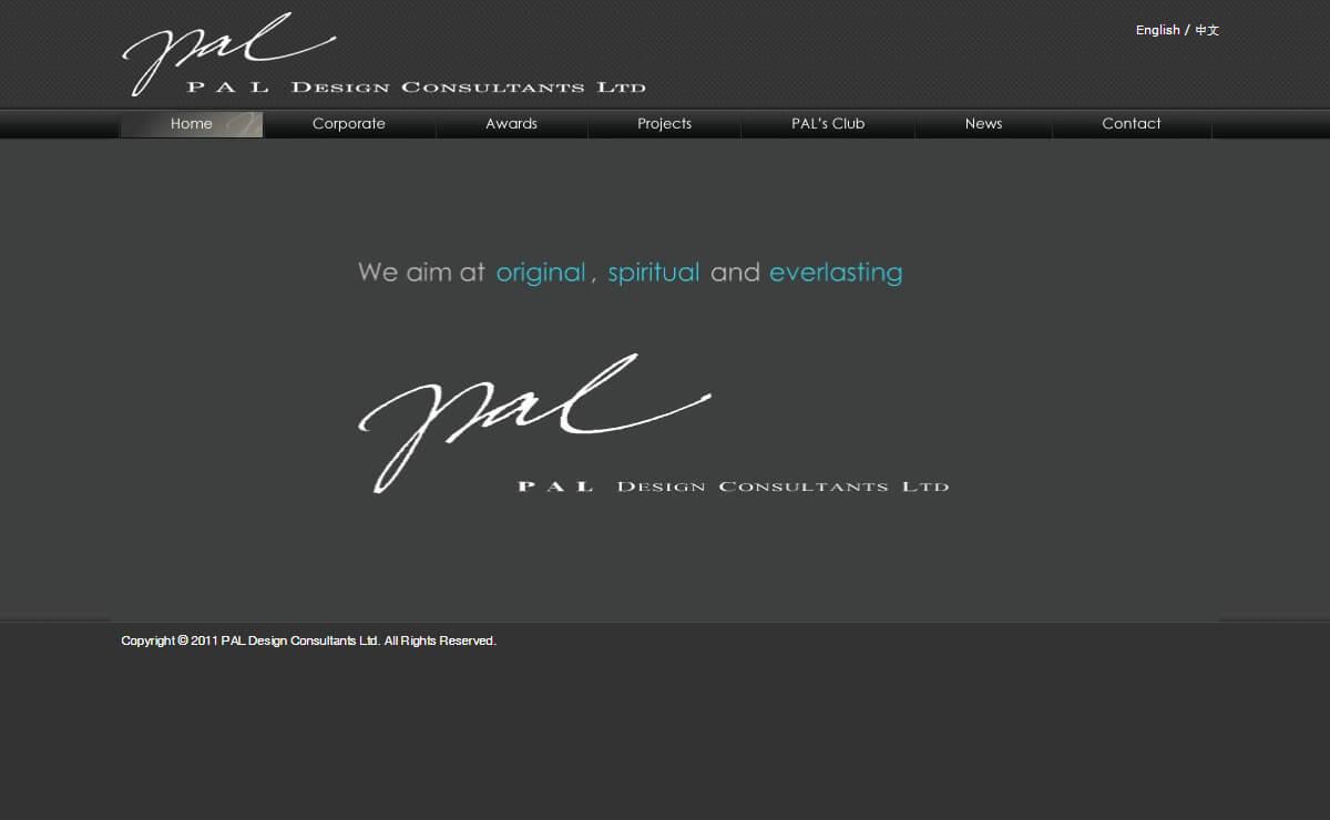 PAL Design Consultants Ltd
