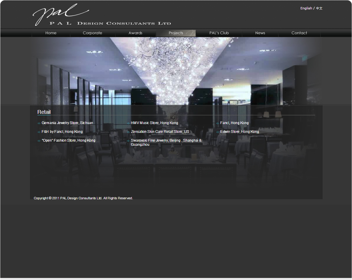 Web design pal design consultants ltd for Design consultants limited