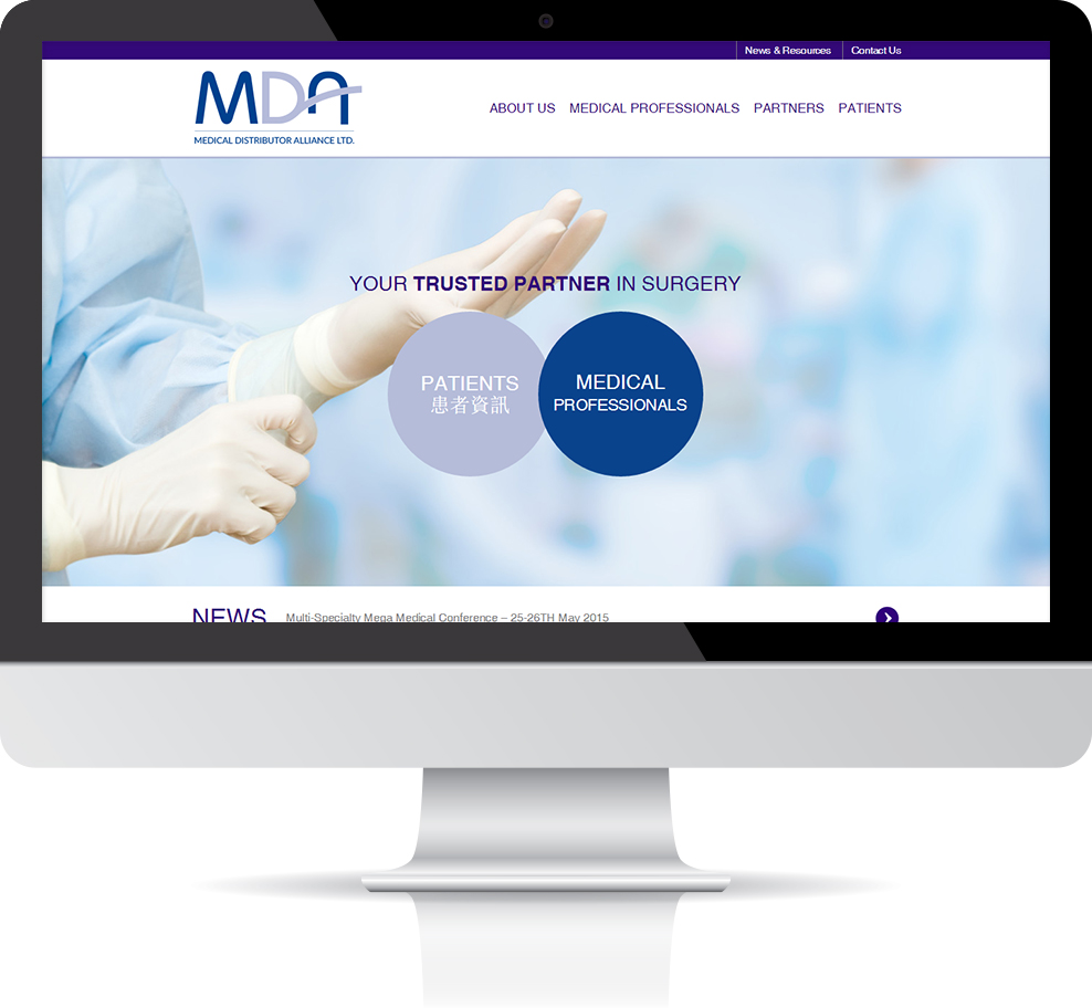 Medical Distributor Alliance Ltd.