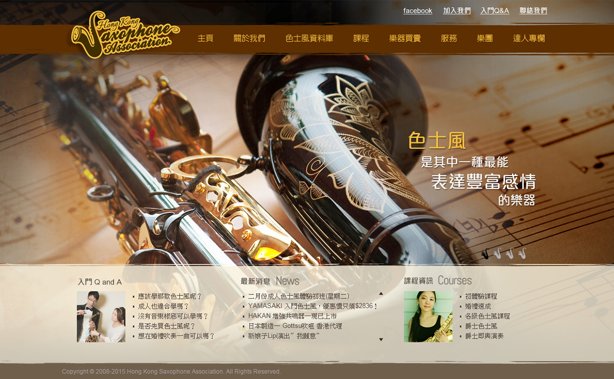 Hong Kong Saxophone Association
