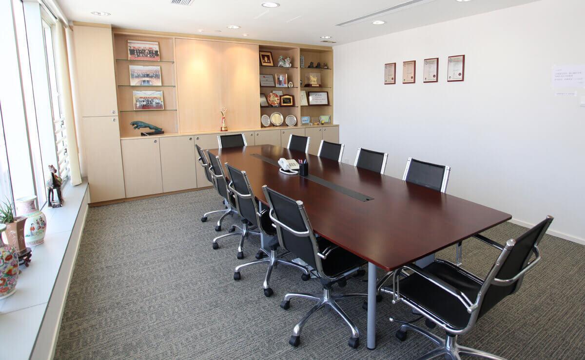 WelcomeC Office