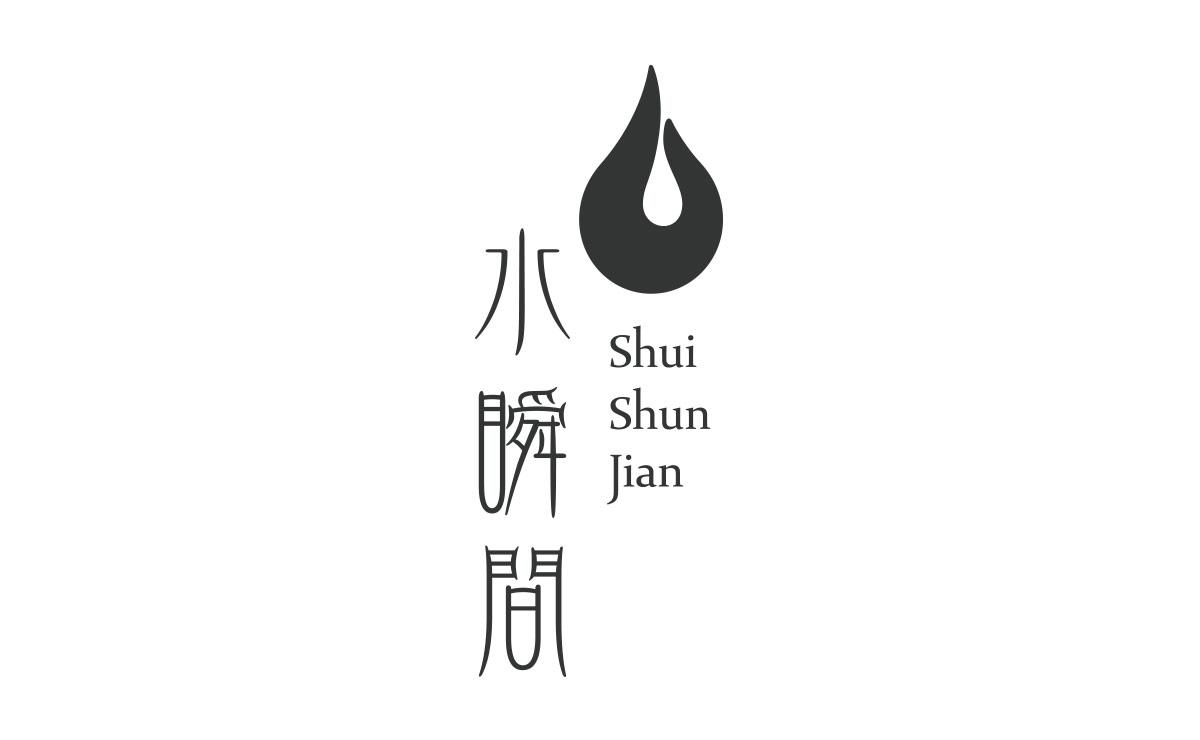 Shui Shun Jian