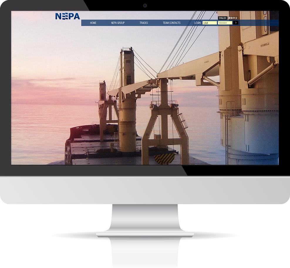 Nepa Shipping
