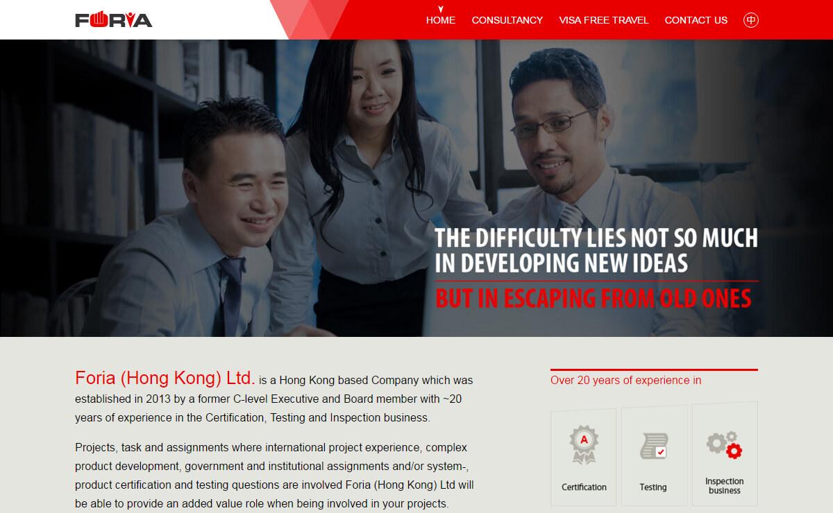 Foria (Hong Kong) Ltd.