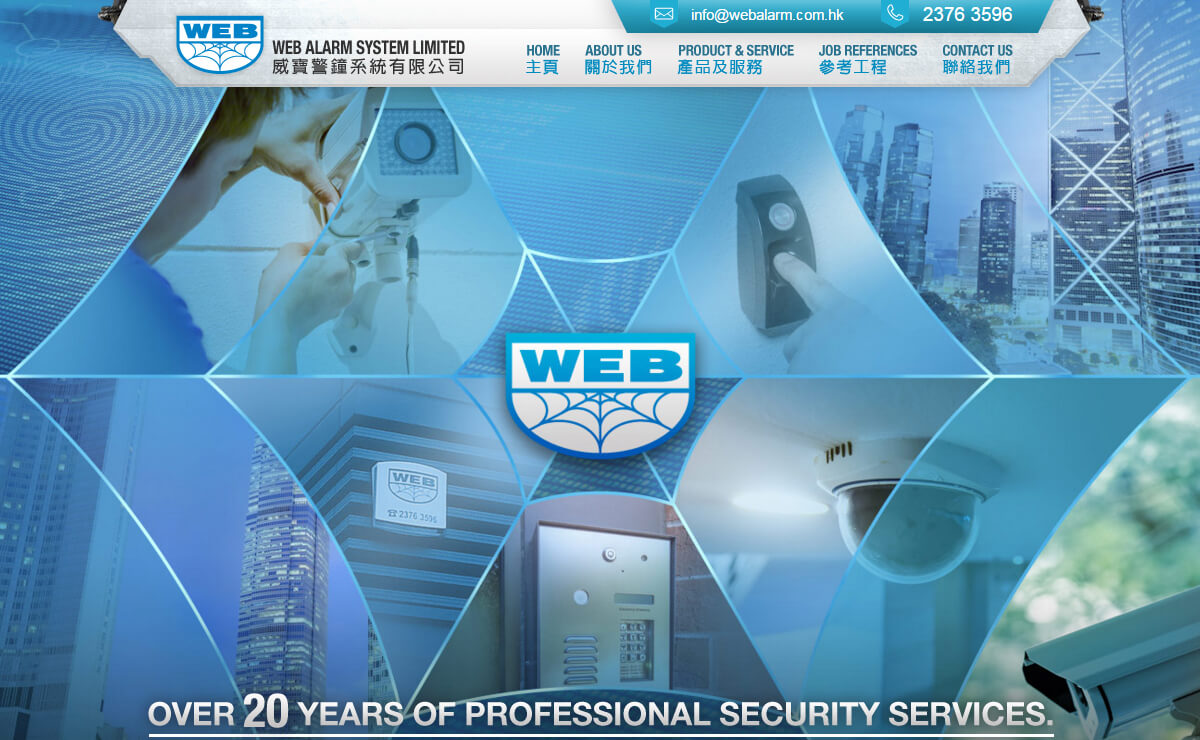 Web Alarm system limited