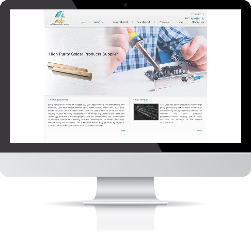 Aoki Laboratories Ltd.