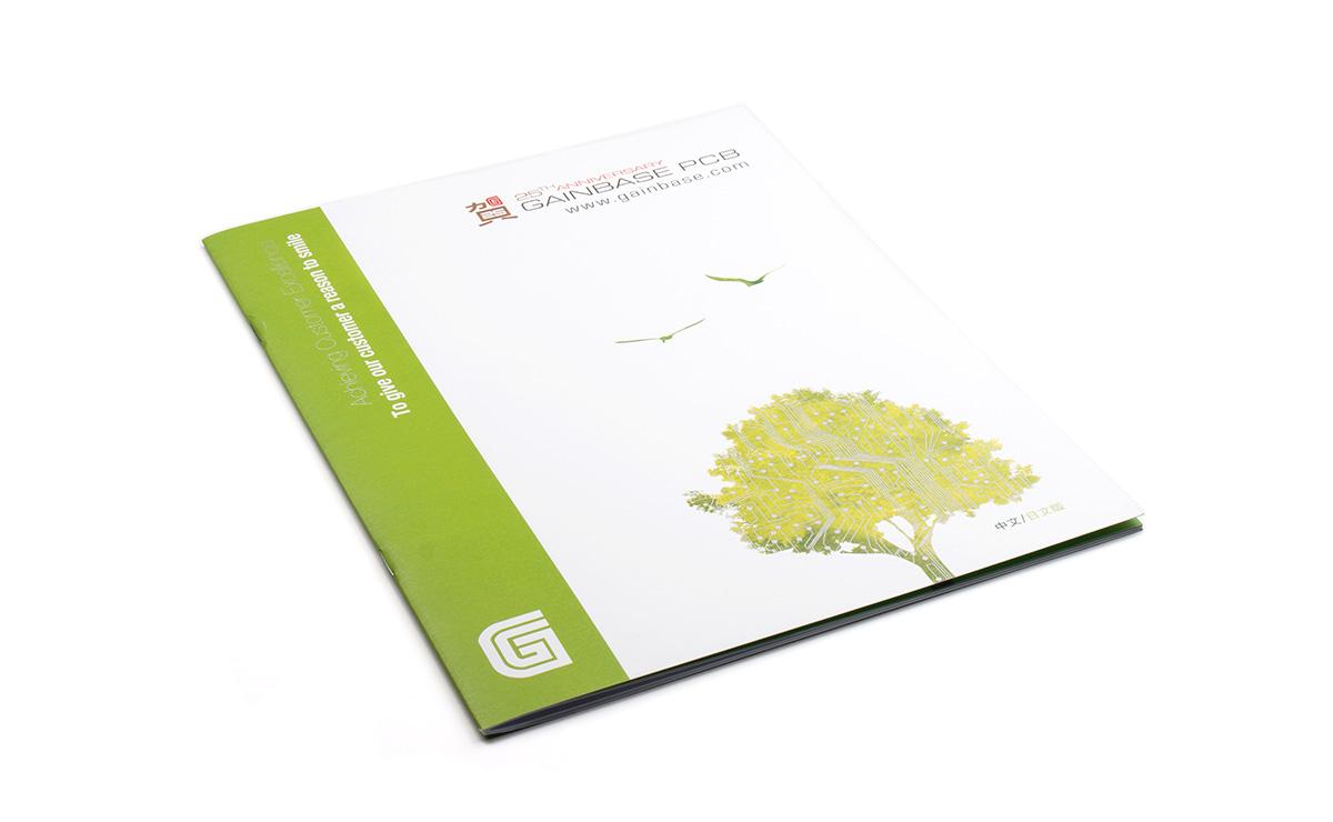 Gainbase Company Brochure