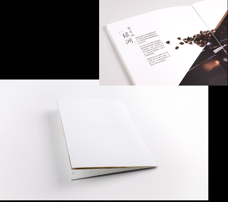 abc cafe Brochure