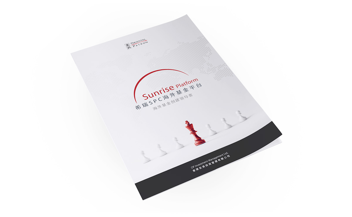OPIM Brochure