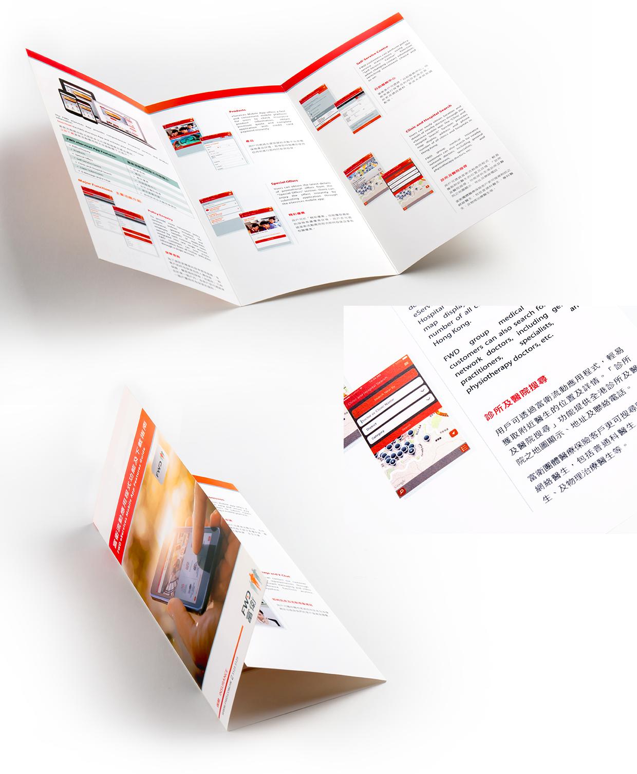 FWD Leaflet