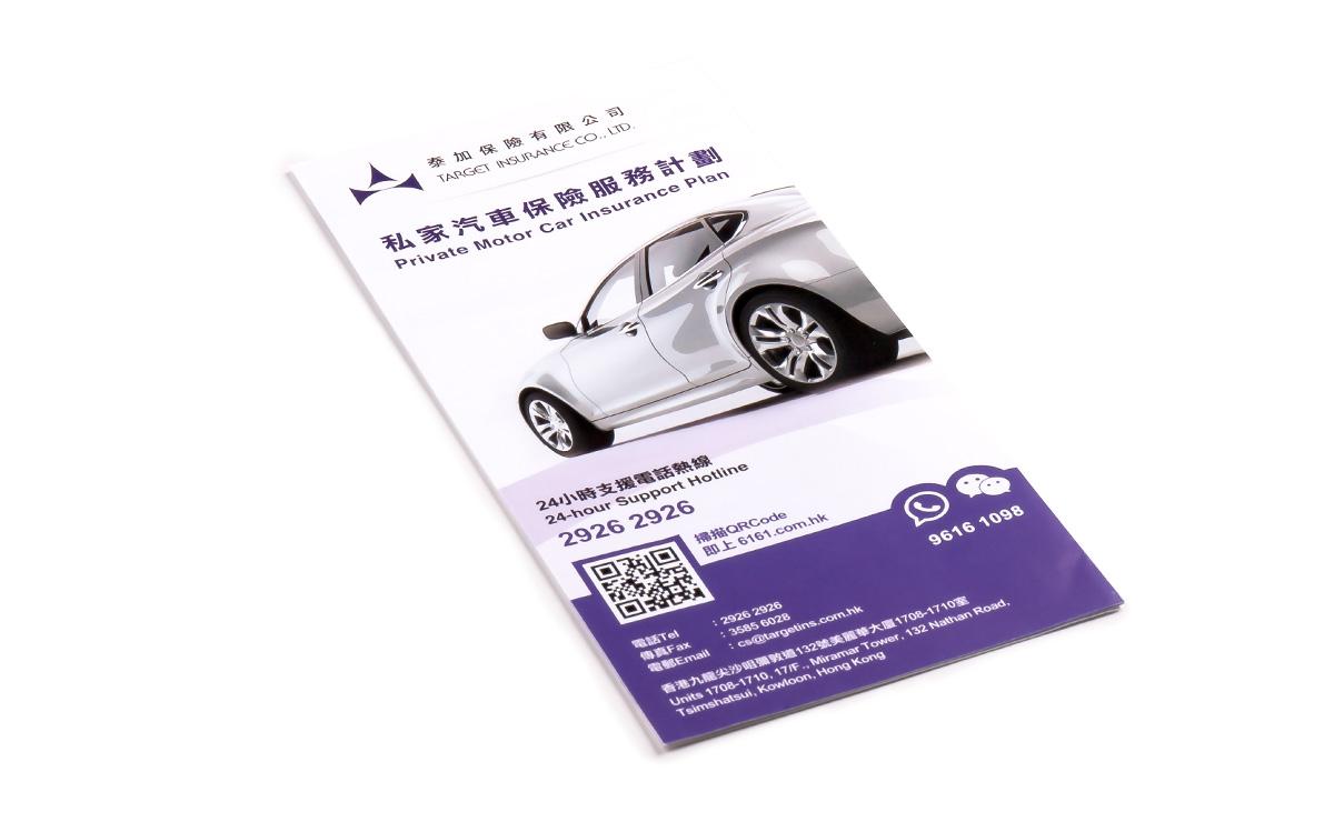 Target Insurance Company Leaflet