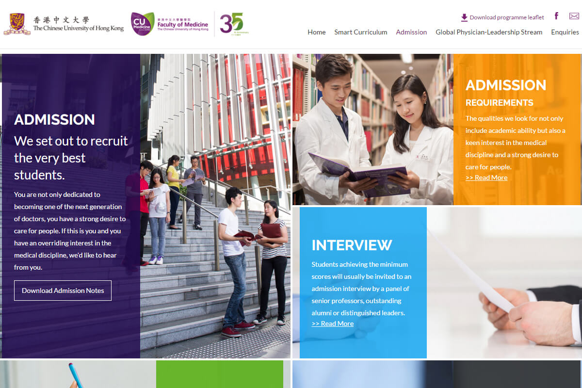 mbchb-homepage-3.jpg
