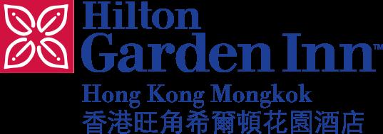 香港旺角希尔顿花园酒店