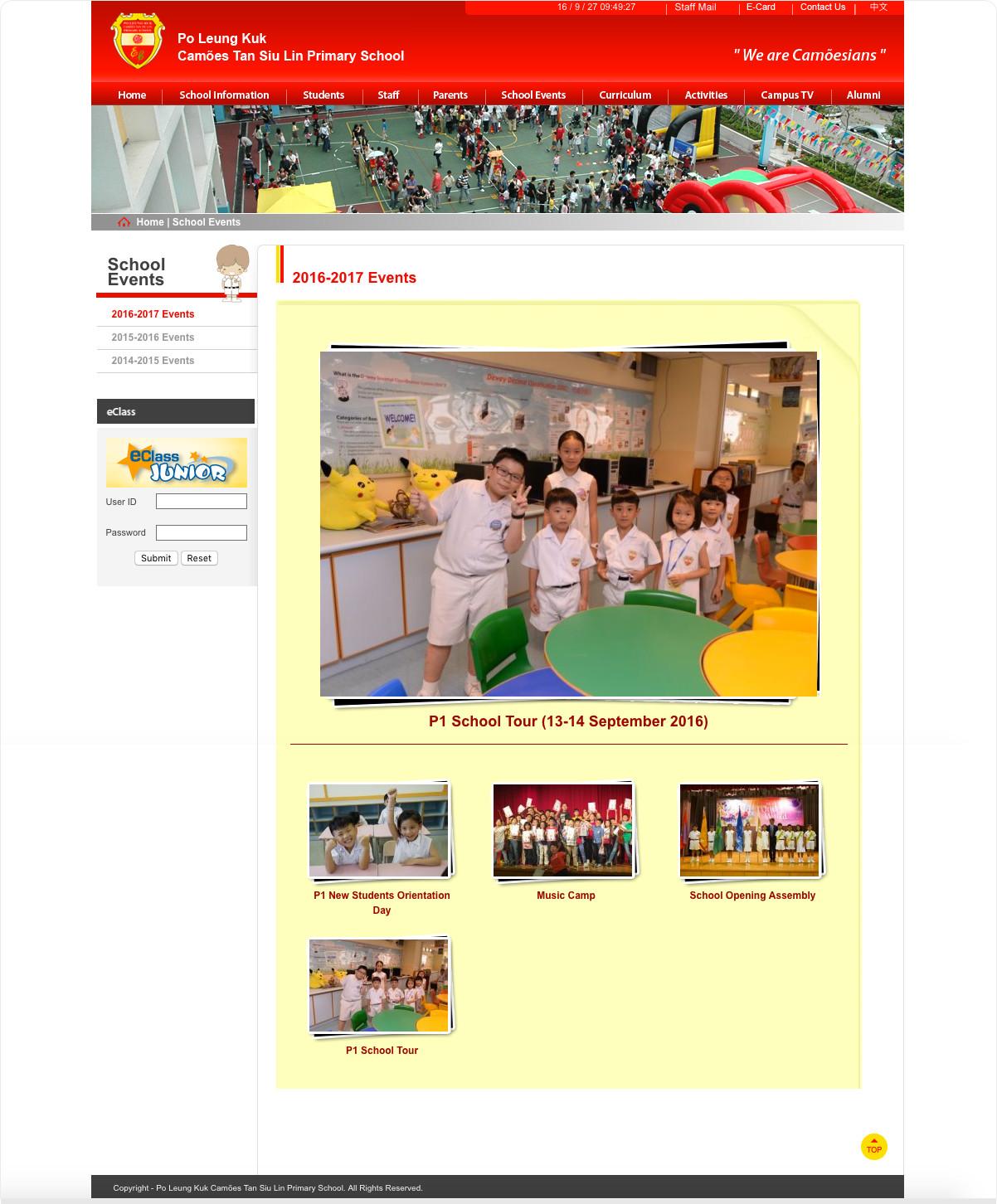 Po Leung Kuk Camões Tan Siu Lin Primary School