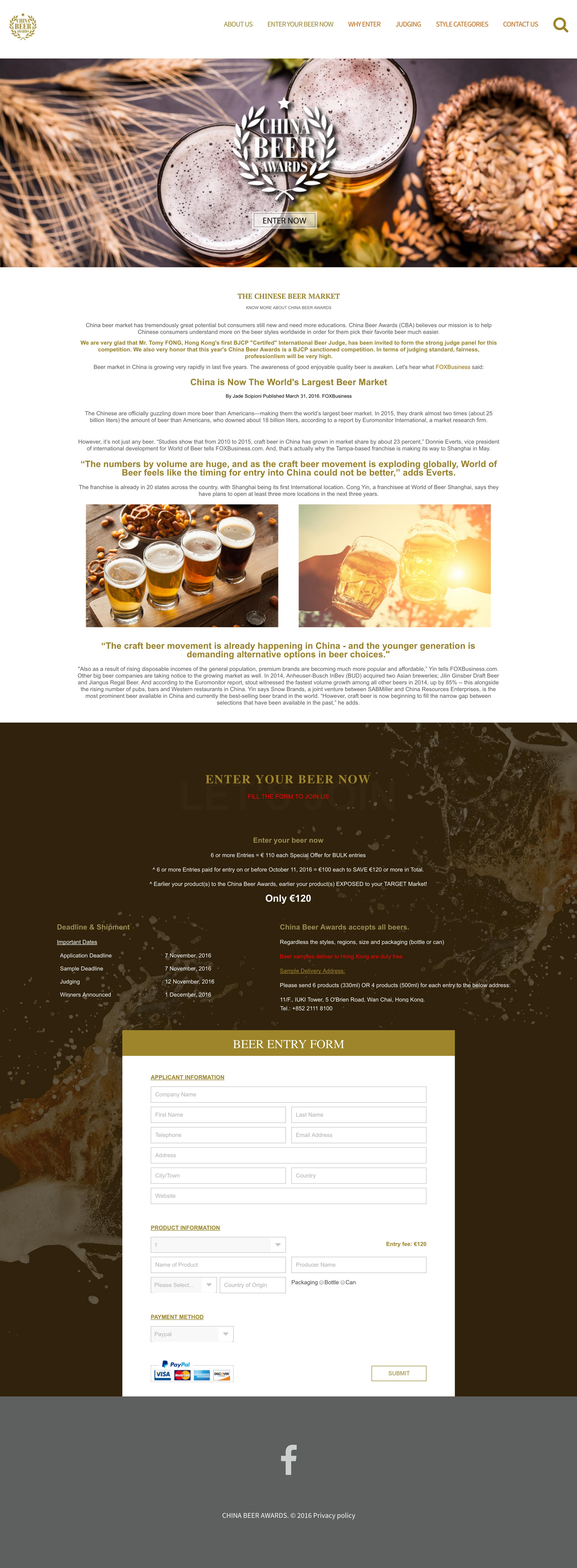 China Beer Awards