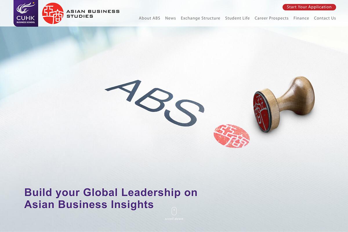 cuhk-abs-homepage-1.jpg