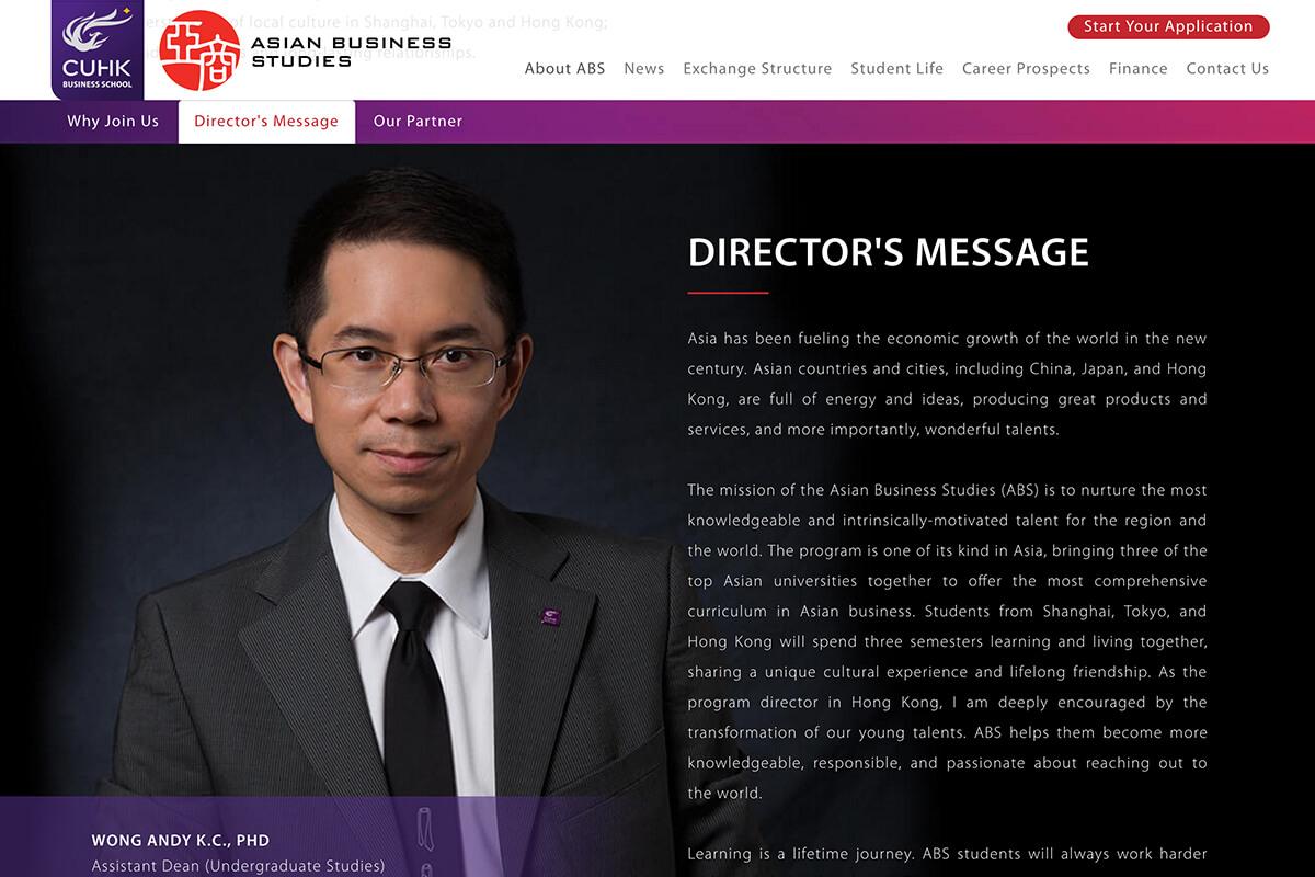 cuhk-abs-homepage-2.jpg
