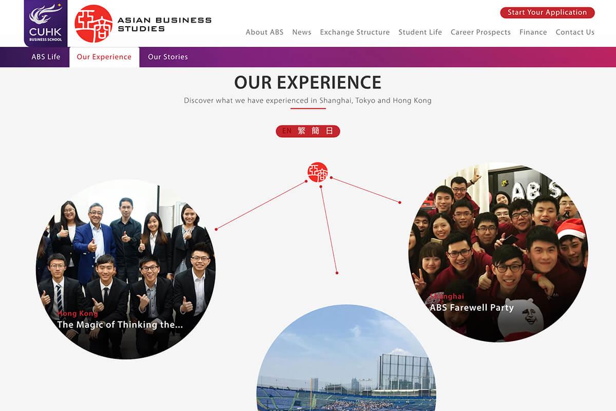 cuhk-abs-homepage-3.jpg
