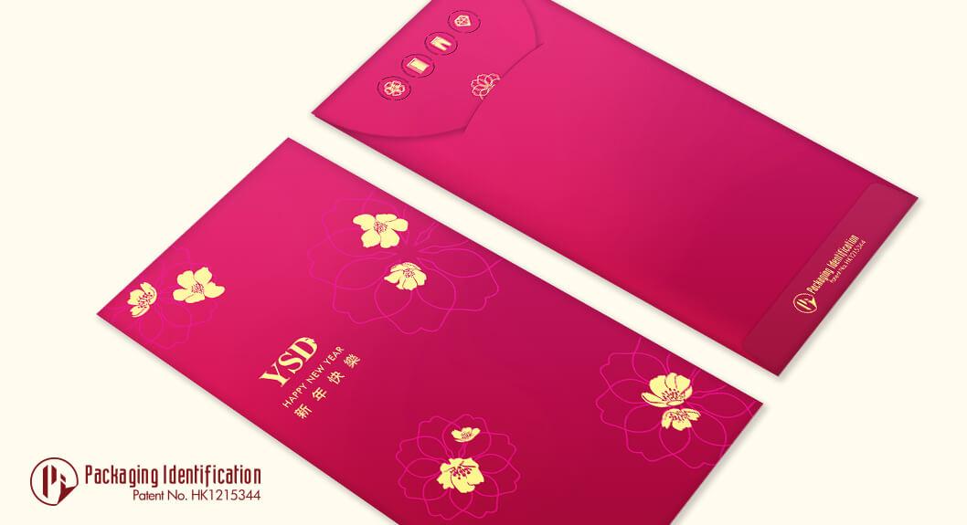redpacket-banner-mobile-v05-vivian.jpg