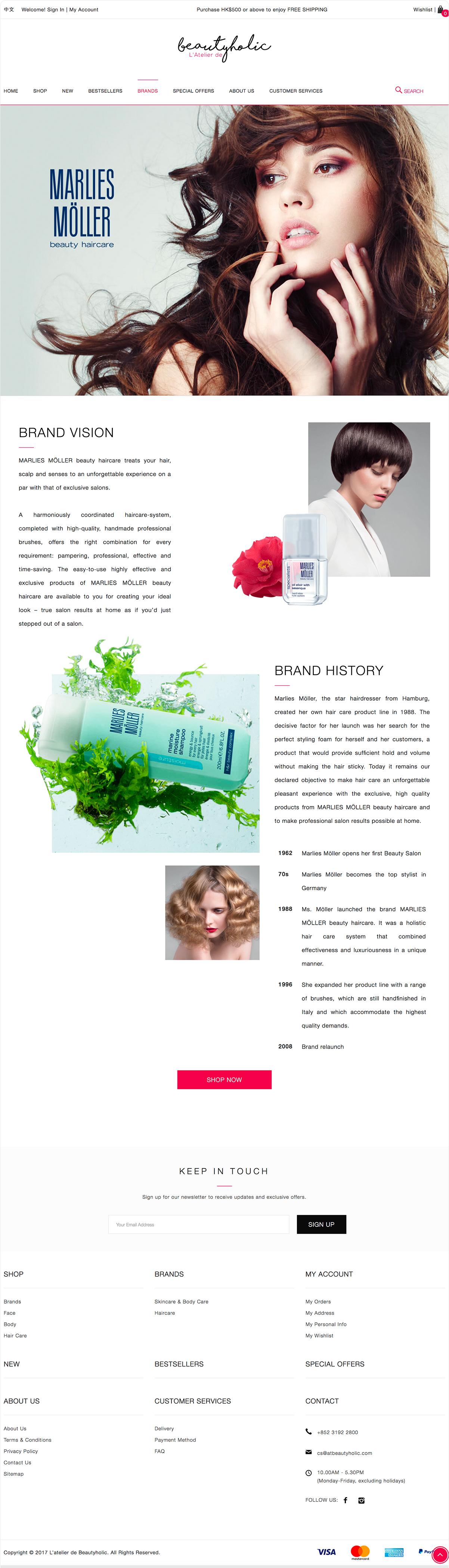 L'atelier de Beautyholic