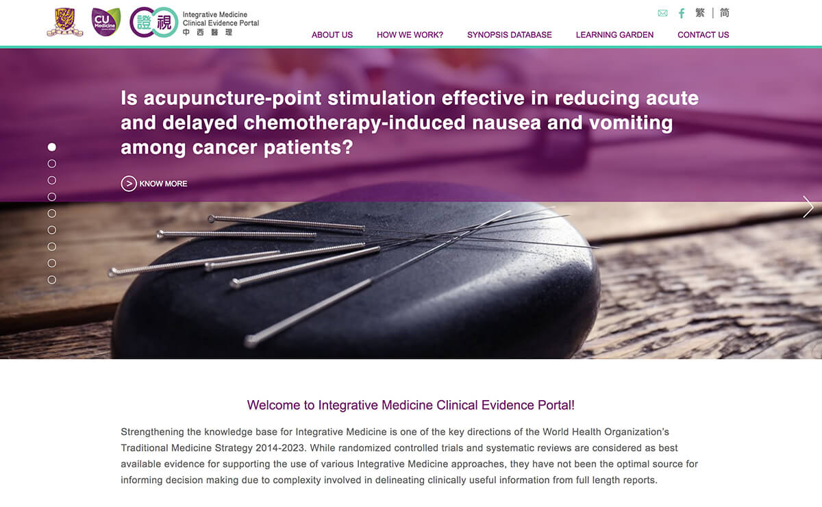 Integrative Medicine Clinical Evidence Portal