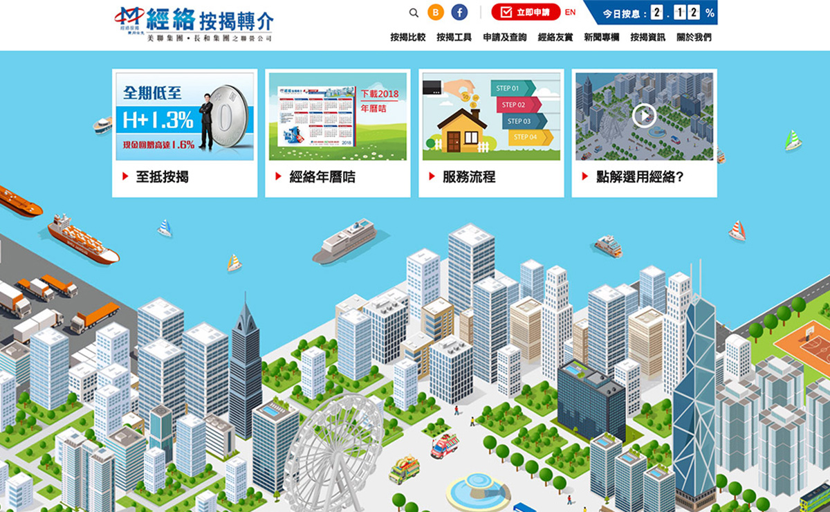 mReferral Corporation (HK) Limited